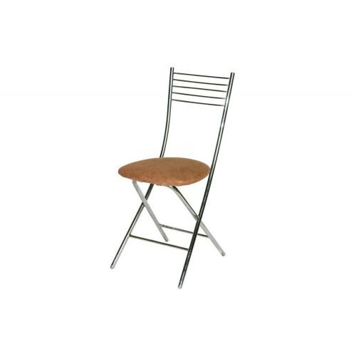 """Складной стул """"Хлоя"""""""