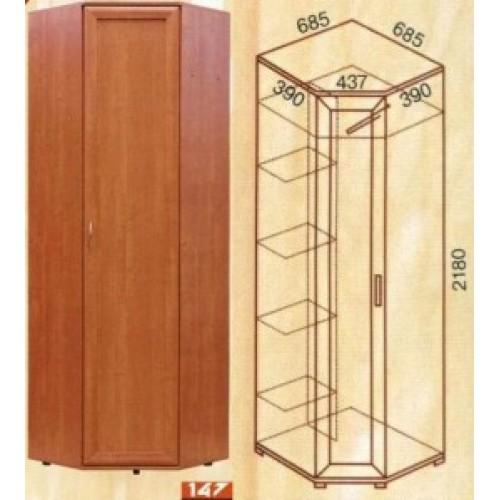 Шкаф угловой М-147